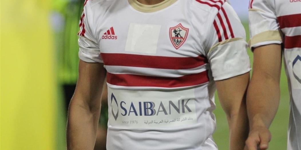 الزمالك المصري يجدد عقد لاعبه الدولي حامد حتى 2022