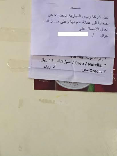 طالبات-جامعة-الملك-عبدالعزيز-صحتنا-قبل-المباني-2
