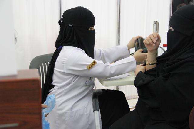 طالبات-طب-عنيزة (1)