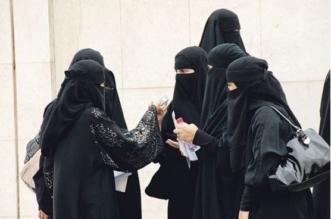 233 مركزًا معتمدًا لضيافات الأطفال متاحة للمرأة السعودية العاملة - المواطن