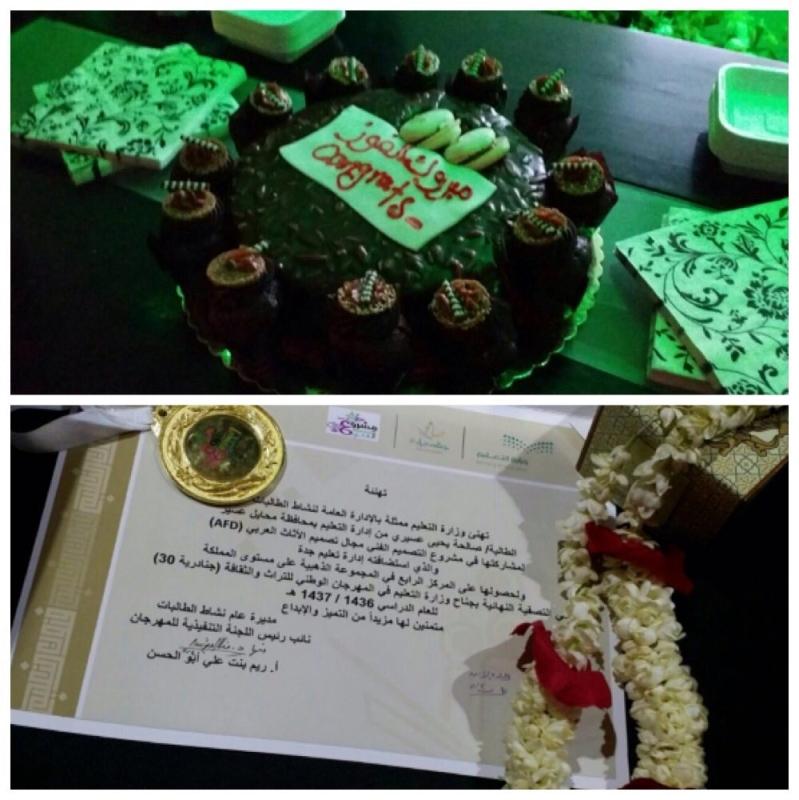 طالبة بتعليم محايل تحقق ذهبية الاثاث العربي بالجنادرية (3)