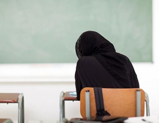 طالبة ثانوي- سعوديه-مرأه-فتاة-إمرأه-حرمه-طالبه