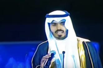 شاهد بالفيديو.. دهشة أمير #عسير من طالب يقدم حفل تخرج دفعته بثلاث لغات - المواطن