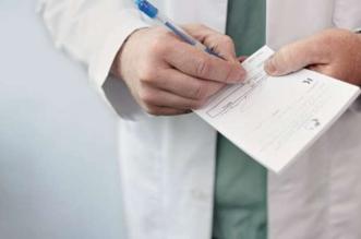 نصائح صحية مهمة لمكافحة العدوى - المواطن