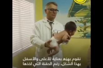 شاهد.. أفضل وأسرع طريقة لتهدئة الطفل عند البكاء - المواطن