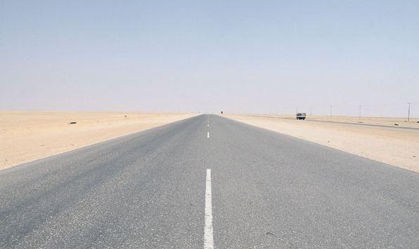 طريق الحفر
