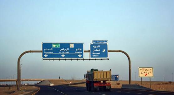 طريق الرياض طريق مكه ظلم