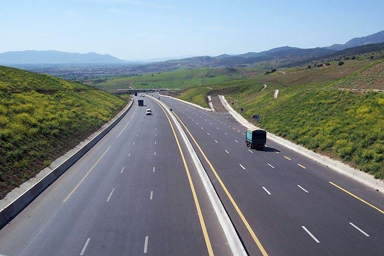طريق دولي