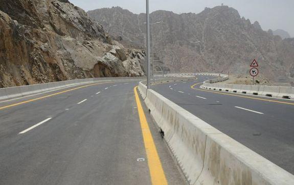 طريق مكة