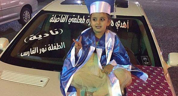 طفلة تهدي معلمتها سيارة مرسيدس بعد تخرجها من الروضة (1)