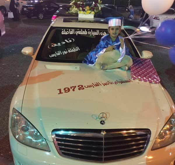 طفلة تهدي معلمتها سيارة مرسيدس بعد تخرجها من الروضة (2)