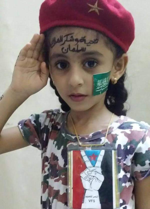 طفلة-يمنية