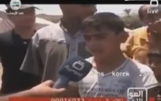 طفل عراقي عن تقسيم العراق