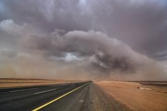 طقس اليوم .. أمطار رعدية على 4 مناطق - المواطن