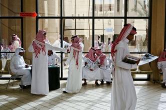 طلاب الجامعات في السعودية