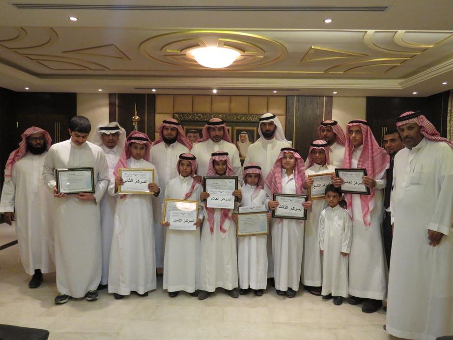 طلاب #الرياض يبدعون بمسابقة الأفلام القصيرة.. و #التعليم تحتفي بالفائزين - المواطن