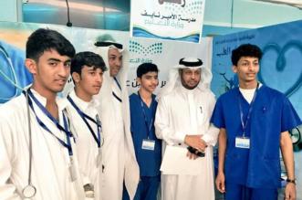 طلاب #الليث يستعرضون قدراتهم المهنية بمعرض التوجيه والإرشاد التعليمي - المواطن