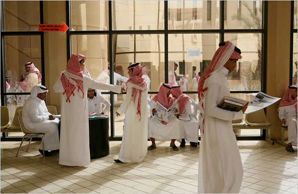 طلاب جامعه جامعة الملك سعود طلبه