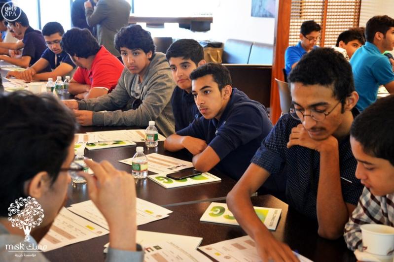 طلاب سعوديين