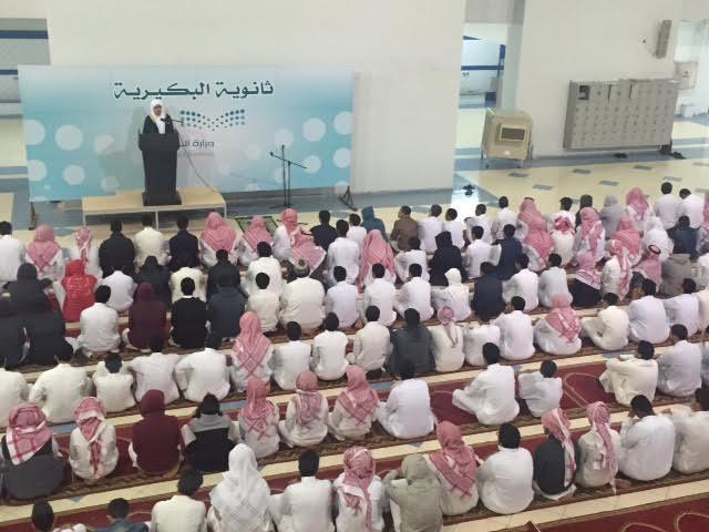 طلاب مدارس البكيرية يؤمن زملائهم ومعلميهم بصلاة الاستسقاء3