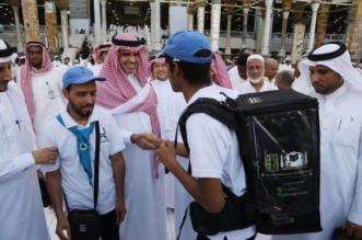 ١٢٠ طالبًا بمكة يشاركون في الإرث التاريخي لسقيا زمزم - المواطن