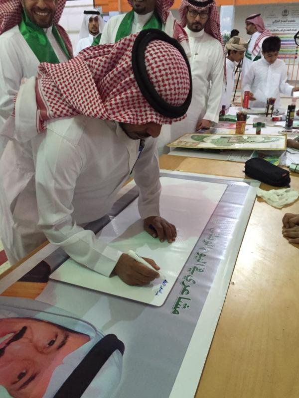 طلاب يمنيون العارضة السعودية (4)