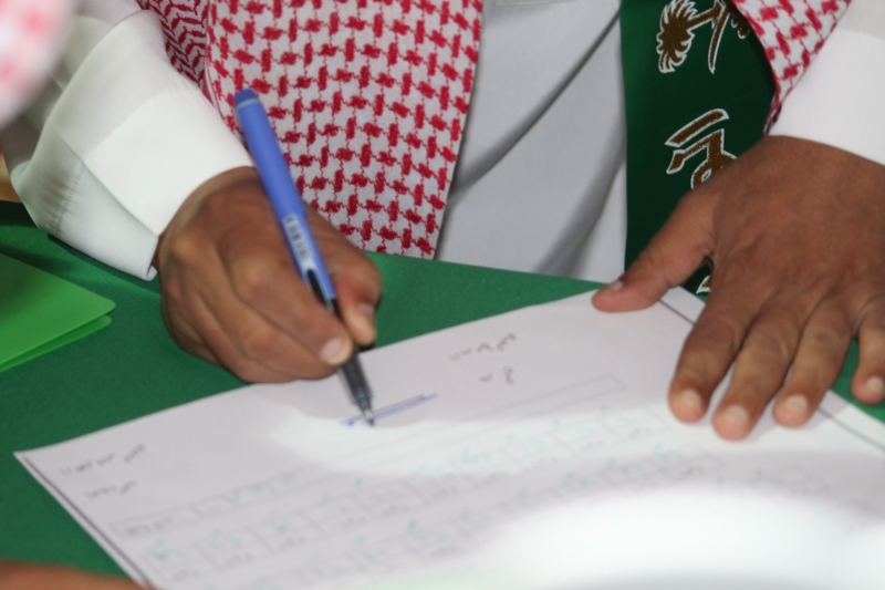 طلاب يمنيون العارضة السعودية (5)