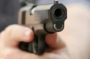 طلق ناري -مسدس -رصاص- سلاح