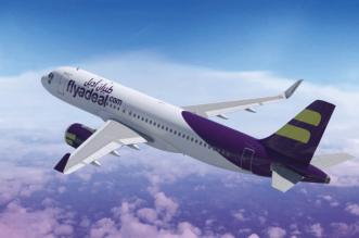 توضيح عاجل من طيران أديل حول فشل طائرتها في الهبوط بالقصيم أمس - المواطن