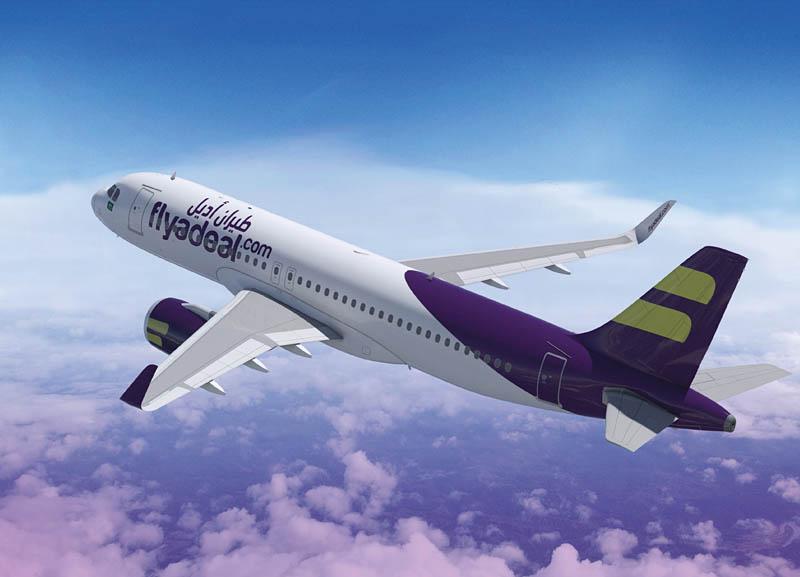طيران أديل يواصل خدمة المسافرين ذوي الاحتياجات الخاصة