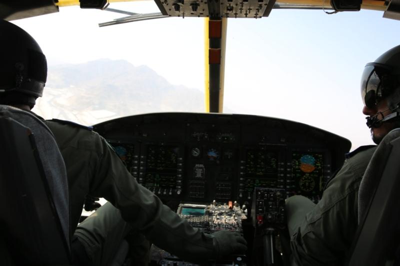 طيران الامن (170416318) 