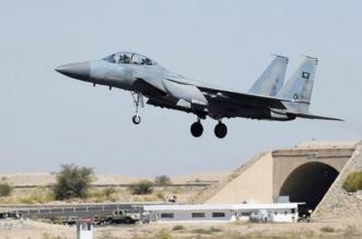 طيران التحالف يدك حصون الحوثي في معسكر ريمة حميد بصنعاء - المواطن