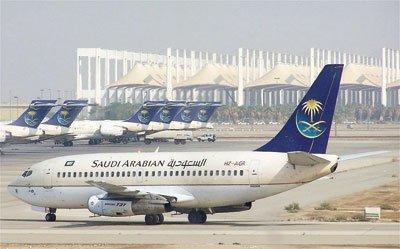 طيران السعوديه