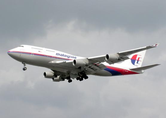 طيران ماليزيا