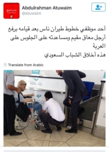 طيران ناس يكرم موظفيه1