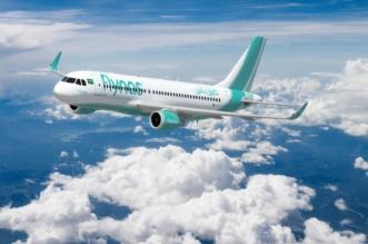 طيران ناس يطلق رحلات مُباشرة من الدمام إلى القصيم وتبوك وحائل - المواطن