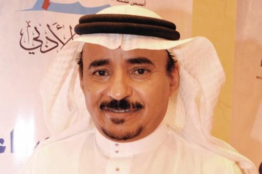 رئيس نادي الأحساء الأدبي الأستاذ الدكتور ظافر الشهري