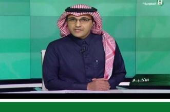 لأول مرة على القناة السعودية.. عادل أبو حيمد في نشرة الأخبار - المواطن