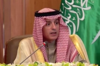 الجبير يلتقي قرقاش على هامش القمة الخليجية - المواطن