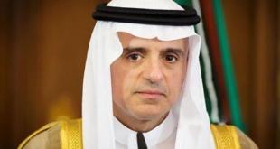 عادل الجبير: تقرير كالامار بشأن مقتل خاشقجي كان منحازاً منذ اليوم الأول