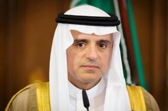 ألمانيا تطلب عودة التعاون مع السعودية .. والجبير يوجه الدعوة لوزير الخارجية لزيارة المملكة - المواطن