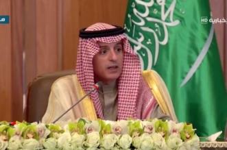 وزير الخارجية : يجب على قطر أن تدفع ثمن وجود القوات العسكرية الأمريكية في سوريا - المواطن