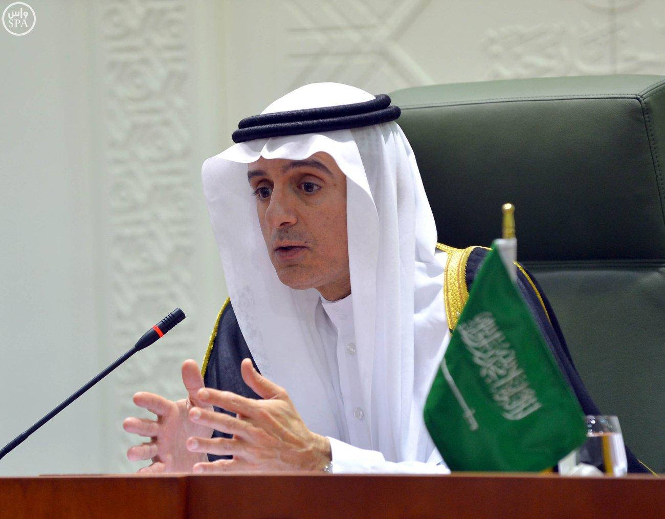الجبير يحاضر عن العلاقات السعودية الأمريكية ويلتقي برجال الأعمال الأمريكيين - المواطن