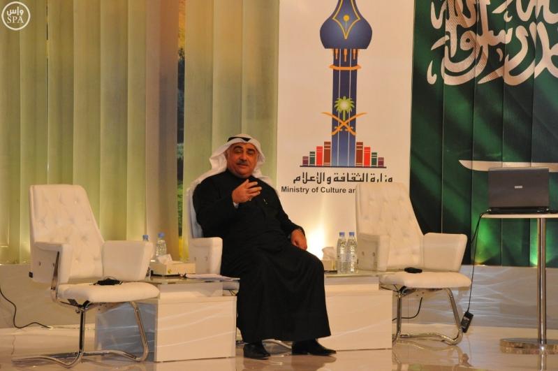 عادل-فقيه-وزير-الاقتصاد-والتخطيط