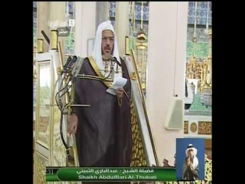 الثبيتي من منبر المسجد النبوي: الانتماء للوطن يتوافق مع الانتماء للدين - المواطن