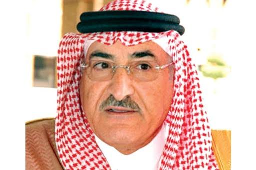 عبدالعزيز التركي رئيس مجلس إدارة الجمعية