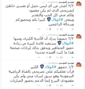 عبدالعزيز الموسى 1