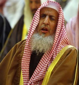 عبدالعزيز بن عبدالله بن محمد آل الشيخ