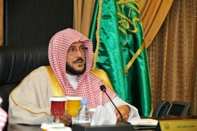 الشيخ الدكتور عبداللطيف آل الشيخ