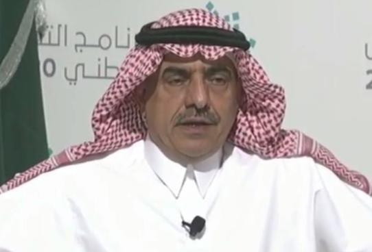 عبداللطيف ال الشيخ1